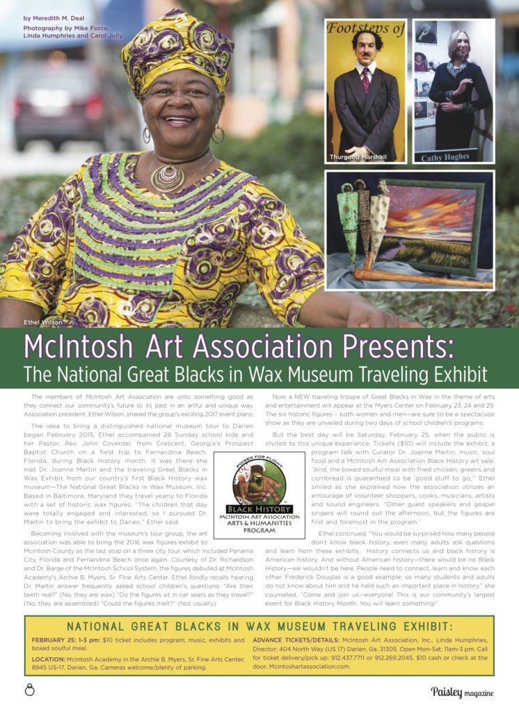 McIntosh Art Presents